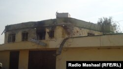 in Nangarhar Blast