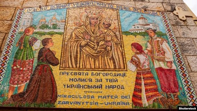 Мозаїка біля храму Благовіщення в Назареті
