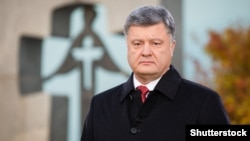Президент України Петро Порошенко (©Shutterstock)