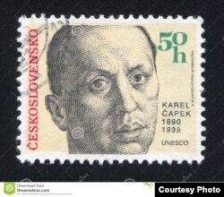 Карел Чапек (Karel Čapek) почтоо маркасында.