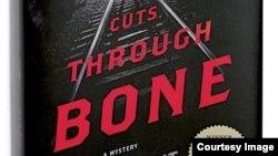 Alaric Hunt «Cuts Through Bone»