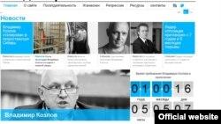 Қазақстандық оппозиционер Владимир Козловтың сайтының скрин-шоты.