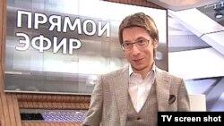 """Скриншот программы """"Прямой эфир"""""""