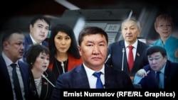 Первые инициаторы законопроекта. Из них депутат Марлен Маматалиев вышел из состава авторов. А Аида Исмаилова стала вице-премьер-министром.