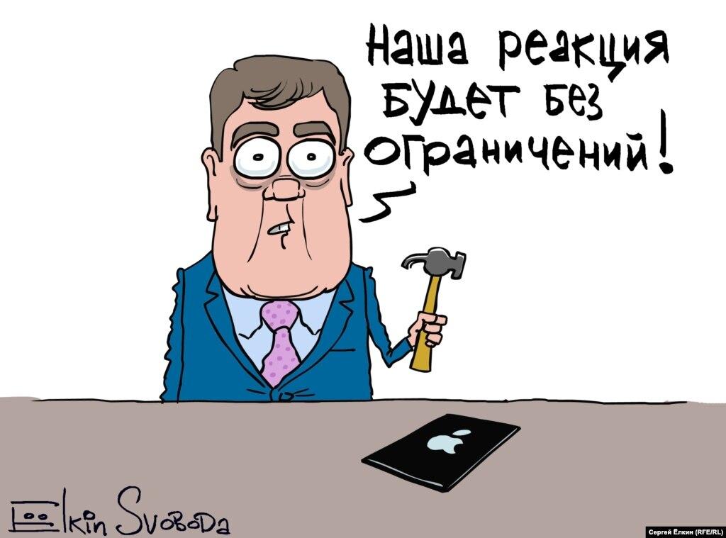Главы МИД Евросоюза обсудят возможность отключения SWIFT в России, - источник Bloomberg - Цензор.НЕТ 3056