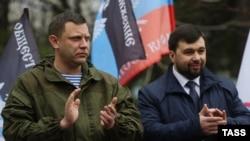 Лідэры сэпаратыстаў Захарчанка і Пушылін.