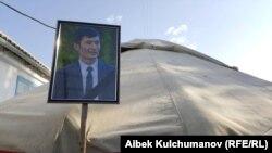 Похороны Уланбека Эгизбаева. Нарынская область, 24 июля 2018 года.