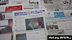 ځینې کابل چاپ ورځپاڼې