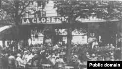 """Ресторан """"Клозери-де-Лила"""", фото 1909 года"""