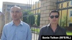 Гражданские активисты Макс Бокаев и Ерлан Башаков.
