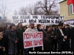 """Протестная акция против обыска в газете """"Черновик"""", Махачкала 2009 год"""