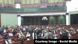 تالار ولسی جرگه شورای ملی افغانستان