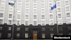 Здание Кабинета министров Украины, Киев