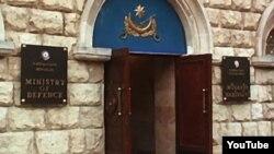 Ադրբեջանի պաշտպանության նախարարության շենքը Բաքվում
