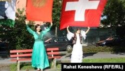 Кыргызстандын Швейцариядагы күндөрүнөн бир көрүнүш. 28-август, 2014-жыл.