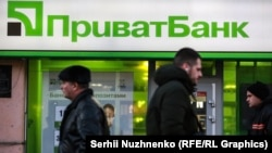 Ukraine's PrivatBank was nationalized in December 2016 after risky lending practices left it with a capital shortfall of more than $5.5 billion. (file photo)