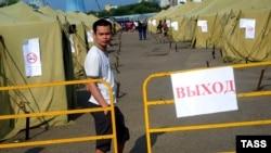 Бывший лагерь для мигрантов в Москве