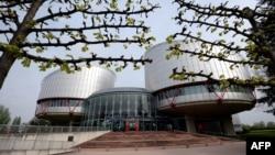 Մարդու իրավունքների եվրոպական դատարանի շենքը Ստրասբուրգում, արխիվ