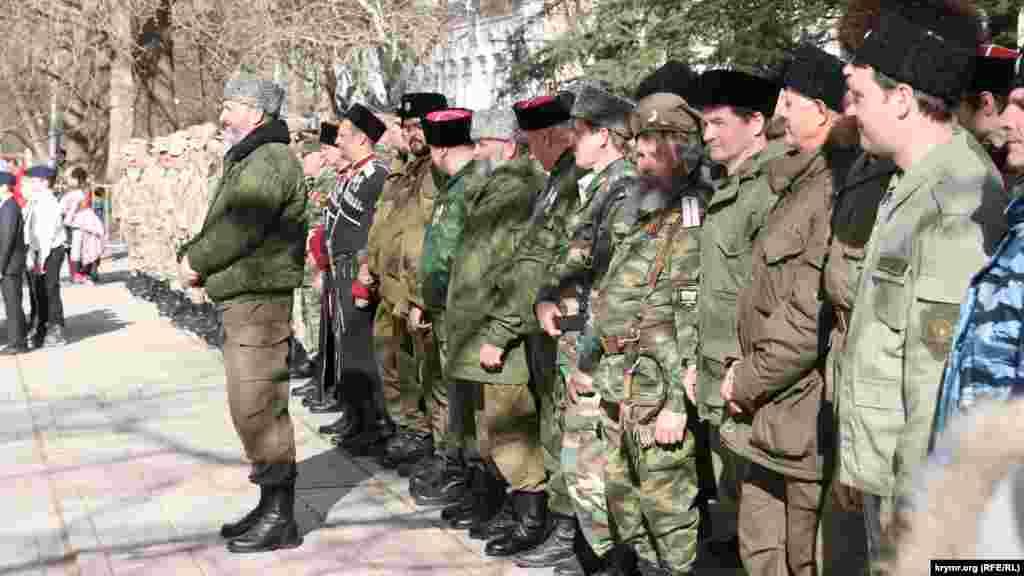 Святкування другої річниці створення «самооборони» Криму в Сімферополі, 23 лютого 2016 року