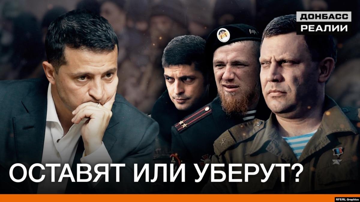 Что будет в Донецке и Луганске после возвращения? | Донбасс Реалии