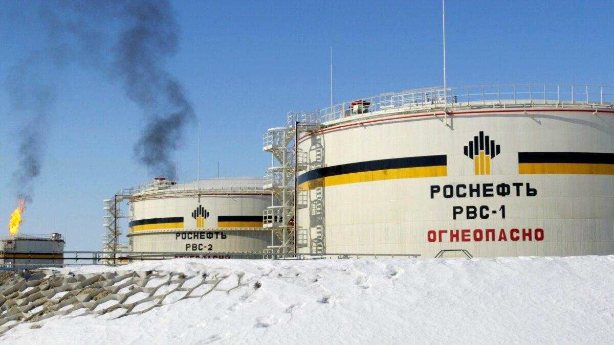 Российская нефтяная компания «Роснефть» объявила о выходе из Венесуэлы