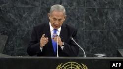 Benjamin Netanjahu pred Generalnom skupštinom UN, 1. oktobar 2013.