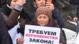 Kyrgyzstan grab