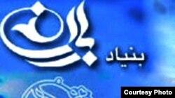 «بنياد باران» و «موسسه بين المللی گفت و گوی فرهنگ ها و تمدن ها»، دو موسسه خصوصی هستند که محمد خاتمی پس از پايان دوره رياست جمهوری خود آنها را تاسيس کرده است.