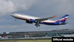 Ռուսական «Աերոֆլոտ» ավիաընկերության օդանավ, արխիվ
