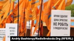 З'їзд партії «Наша Україна» під стінами парламенту, Київ, 27 квітня 2011 року