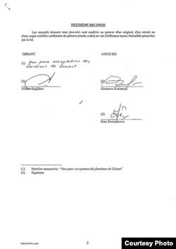 Alisher Ergashev Gulnora Karimova nomiga ochilgan firmalarda rasman boshqaruvchi sifatida ro'yxatga olingan.