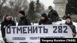 Протест против статьи 282 УК в Новосибирске, 15 марта 2018 года