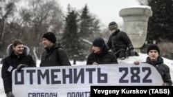 Оьрсийчоь, Новосибирск, экстремизмах долчу низамна духьал хIоттийначу гуламехь.