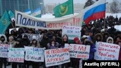 2010 елның февралендә Сарбаев файдасына эшләүче Башкорт яшьләре берлеге үткәргән митинг