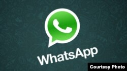 """""""WhatsApp"""" programmasynyň logotipi."""
