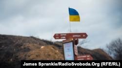 Самодельный указатель на трассе Краматорск – Дебальцево