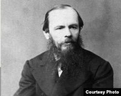 Fyodor Mikhaylovich Dostoyevsky