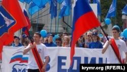 Демонстрация в Севастополе, 1 мая 2019 года