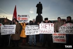 Російські водії-далекобійники протестують проти запровадження плати за користування федеральними дорогами. Іваново, 29 листопада 2015 року