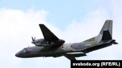 Ан-26, ілюстраційне фото
