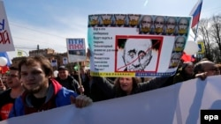 """Акция движения """"Открытая Россия"""" (архивное фото)"""