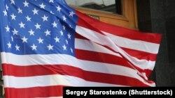 ABŞ bayrağı.