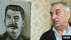 Евгений Ҷугашвили, набераи Иосиф Сталин.