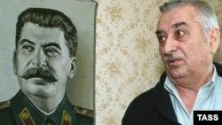 Yevgeny Dzhugashvili