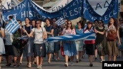 """Протест за зачувување на """"грчкиот карактер на Македонија"""" во Пела"""