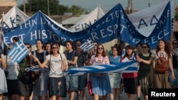Greek protesters in Pella on June 6.