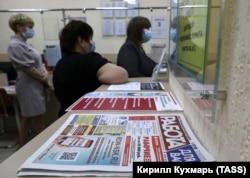 """Центр занятости"" в Новосибирске"
