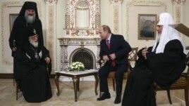 საქართველოს პატრიარქის ილია მეორის შეხვედრა რუსეთის პრეზიდენტ ვლადიმირ პუტინთან