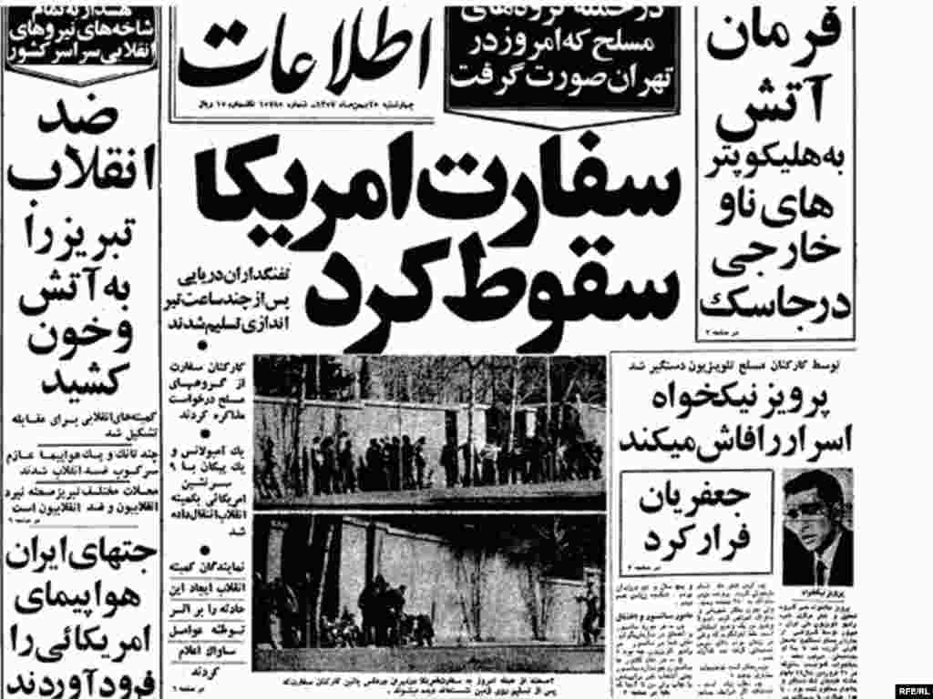 "The front page of the ""Itilaat"" newspaper on November 4, 1979, was devoted to news of the embassy seizure. Khomeini gave his blessing to the display of force."