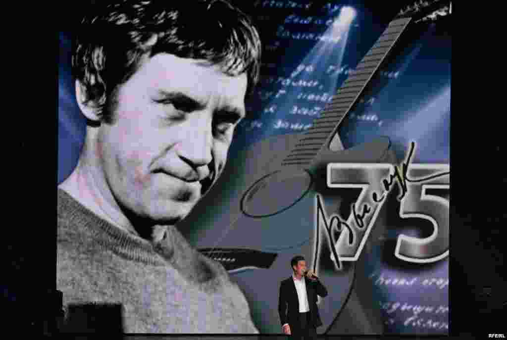 Remembering Vladimir Vysotsky #5